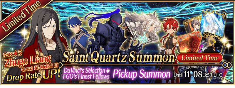 Da Vinci's Selection Pickup Summon