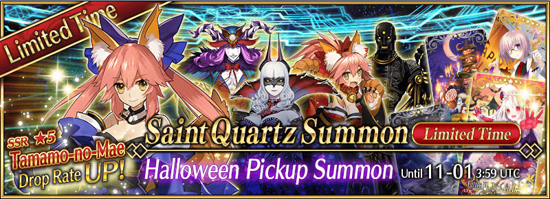 2017 Halloween Pickup Summon