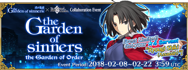 Learning With Gamepress The Garden Of Sinners Fate Grand Order Gamepress