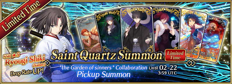 fgo knk summon