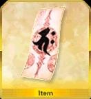Talisman of Merits
