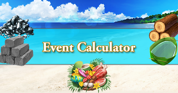 Summer 2018 Part 1 Event Calculator