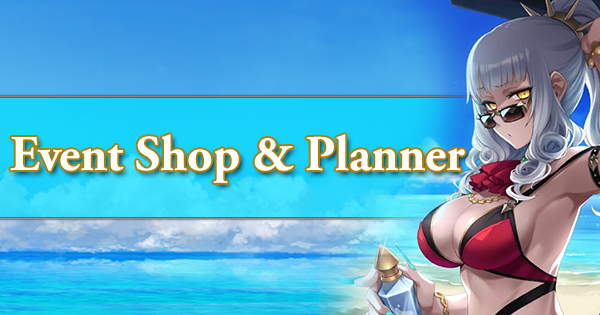 Summer 2018 Event Shop and Planner