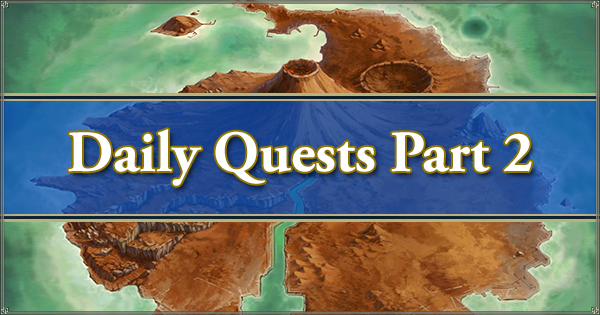 Summer 2018 Daily Quests Part 2