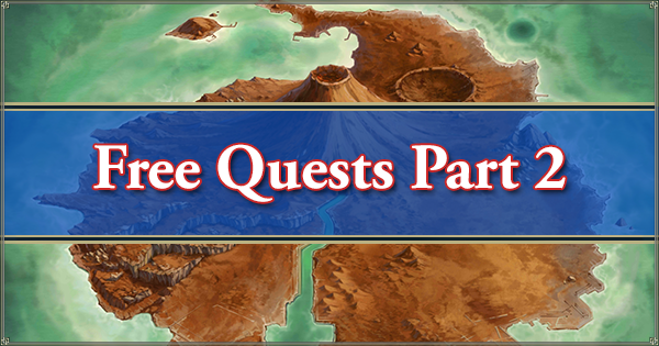 Summer 2018 Free Quests Part 2