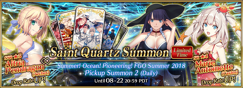 fgo summer banner part 2