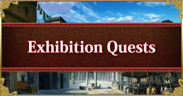 Return of Nero Fest 2018: Tournament Quests