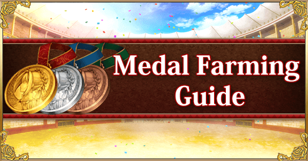 Return of Nero Fest 2018: Medal Farming Servant Recommendations