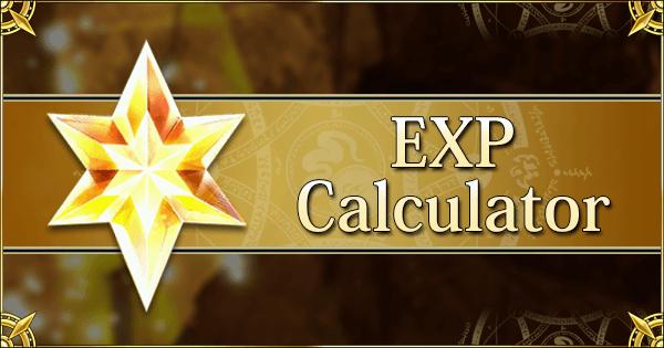 EXP Calculator | Fate Grand Order Wiki - GamePress