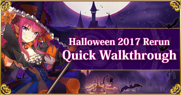 Items To Get In Halloween 2020 Rerun Fgo Halloween 2017 Rerun   Quick Walkthrough | Fate Grand Order Wiki