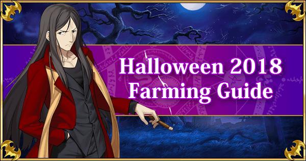 Halloween 2018 - Compact Farming Guide   Fate Grand Order