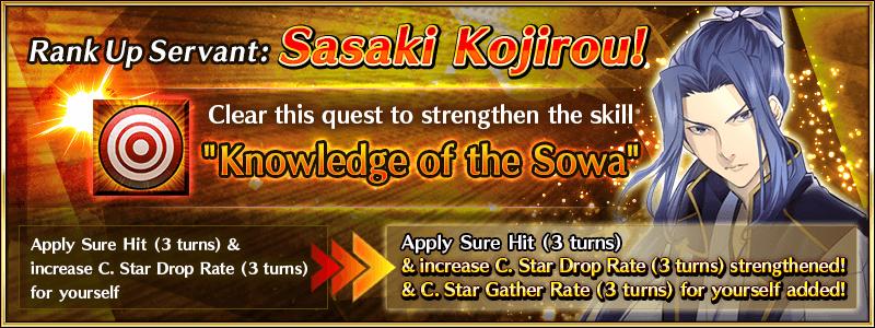 Skill Breakdown Servant Rank Up Quest Part Five Fate Grand Order Wiki Gamepress