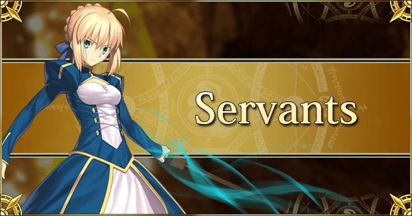 Servants | Fate Grand Order Wiki - GamePress