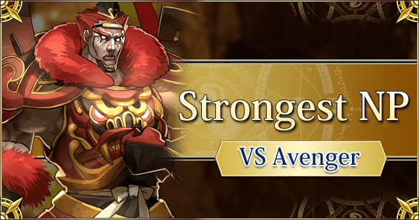 Strongest NP Against Avengers
