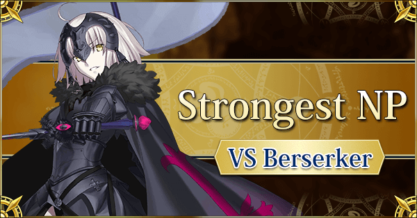 Strongest NP Against Berserkers