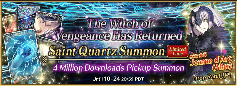 4 Million Downloads Pickup Summon Jalter