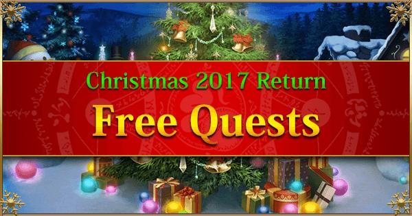 Fgo Christmas 2019 Rerun Christmas 2017 Rerun: Free Quests | Fate Grand Order Wiki   GamePress