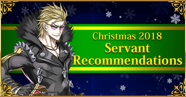 Christmas 2018 - Farming Servant Recommendations