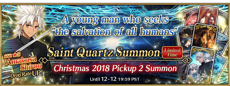 Christmas 2018 Pickup 2 Summon FGO