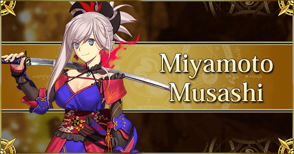 All Of The Musashi Fgo Wikia—Daphna S List