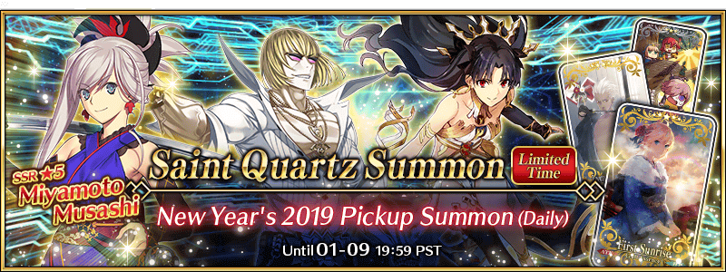New Year 2019 Campaign Information | Fate Grand Order Wiki - GamePress