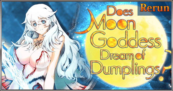 Moon Goddess Lite - Free Quests | Fate Grand Order Wiki