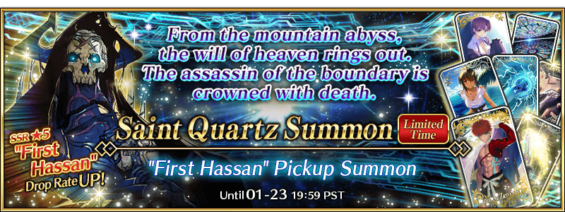 First Hassan Summon Event