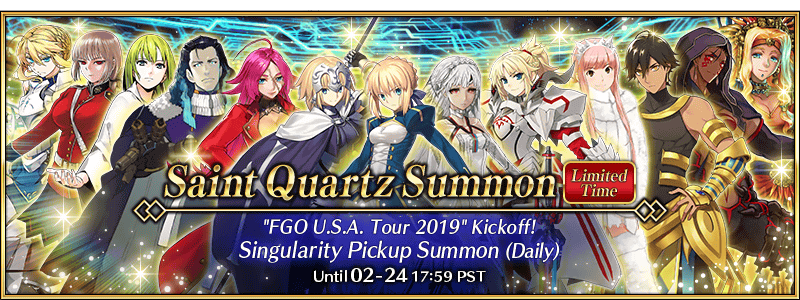 FGO Tour Summon Banner