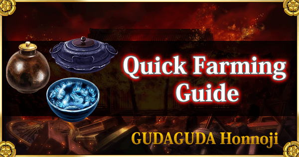 Quick Farming Guide Banner