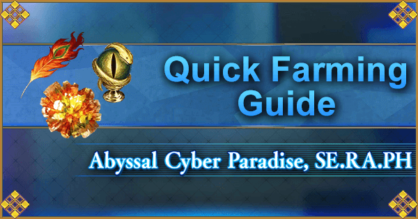 CCC SE RA PH Quick Farming Guide   Fate Grand Order Wiki