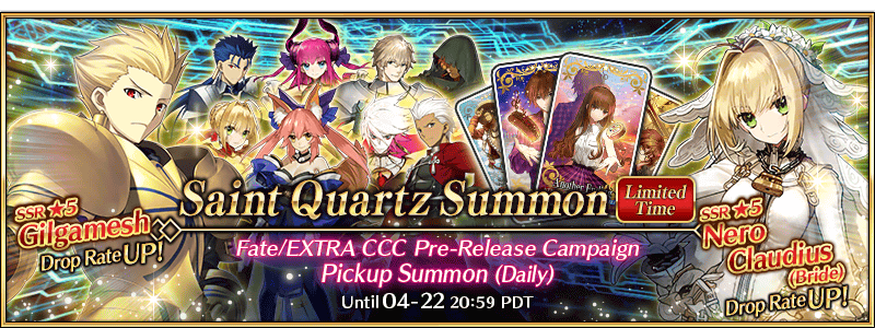 fate extra ccc prerelease banner