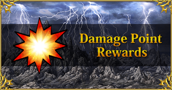 Revival: Onigashima - Damage Point Rewards