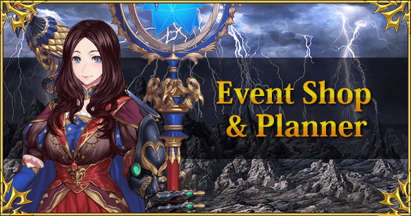Revival: Onigashima - Event Shop & Planner