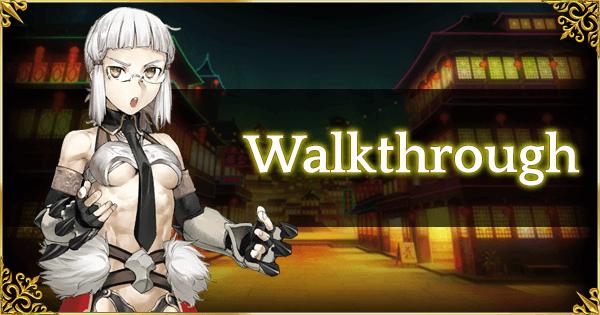 Agartha - Spoiler-free Walkthrough | Fate Grand Order Wiki - GamePress