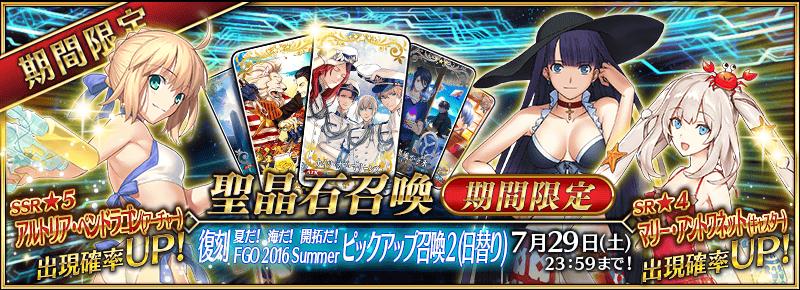 Saint Martha (Ruler)   Fate Grand Order Wiki - GamePress