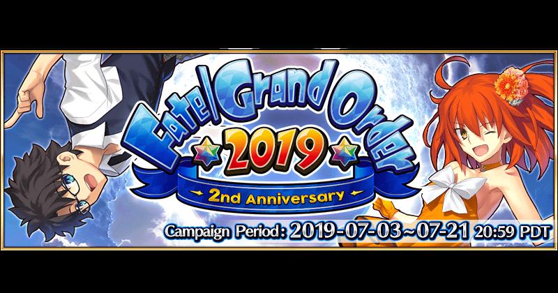 FGO 2019 ~2nd Anniversary~ Campaign | Fate Grand Order Wiki - GamePress