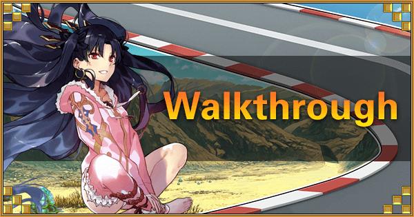 FGO 2019 Summer Part 1: Walkthrough | Fate Grand Order Wiki - GamePress