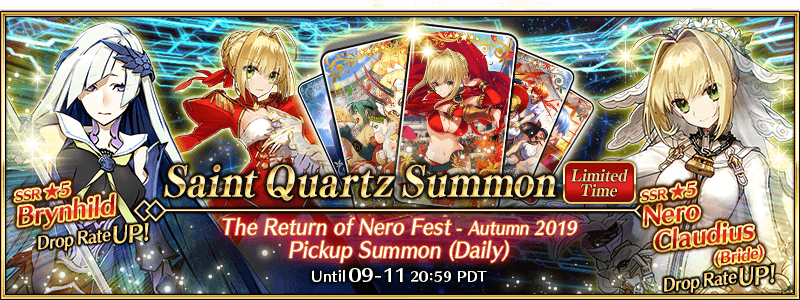 Nero Fest 2019 Pickup Summon (Daily)