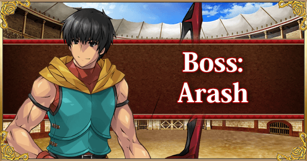 Nero Fest 2019 - Act III: Arash