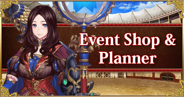 Nero Fest 2019 - Event Shop and Planner