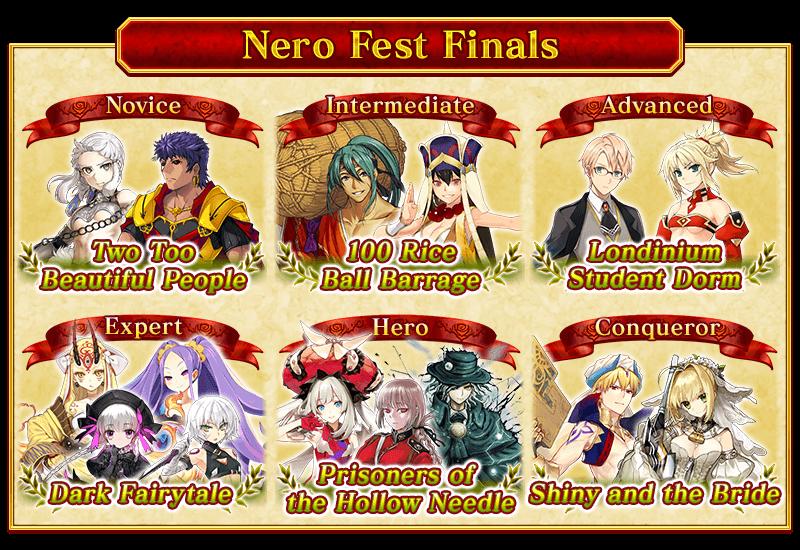 Nero Fest 2019 - Tournament Quests (Free Quests) | Fate