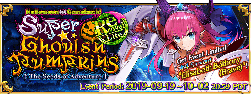 Fate Go Halloween 2020 Gettting A Fifth Hero Elly Halloween 2018 Revival: Halloween Comeback! Super☆Ghouls 'n
