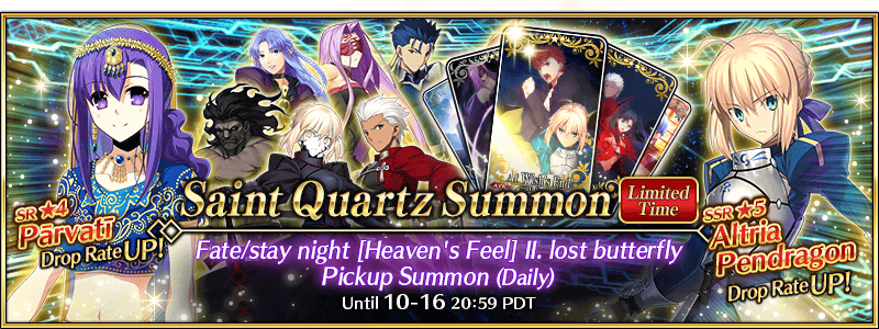 Fate/stay night [Heaven's Feel] II. lost butterfly Pickup Summon (Daily)