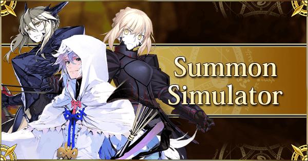 Summon Simulator | Fate Grand Order Wiki - GamePress