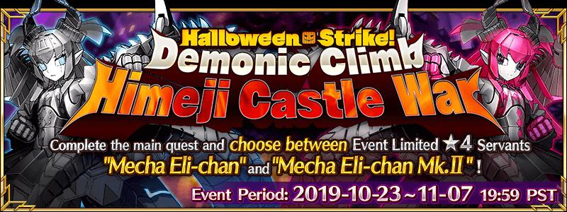 Fgo Halloween 2020 Banner Halloween 2019: Halloween Strike! Demonic Climb   Himeji Castle