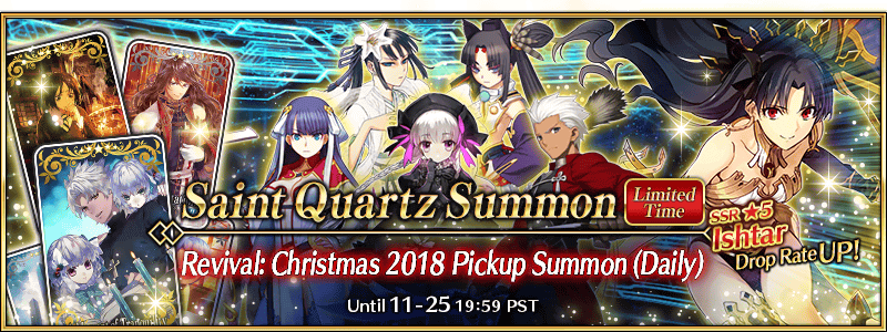Revival: Christmas 2018 Pickup Summon (Daily)