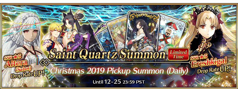 Christmas 2019 Pickup Summon (Daily)