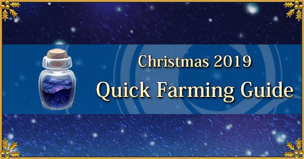 Fgo Christmas 2020 Farming Christmas 2019   Quick Farming Guide | Fate Grand Order Wiki