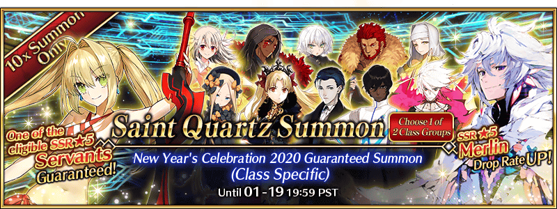 Happy New Year 2020 Campaign Fate Grand Order Wiki Gamepress