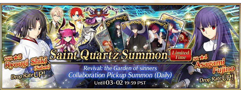 Revival: the Garden of sinners Collaboration Pickup Summon (Daily)